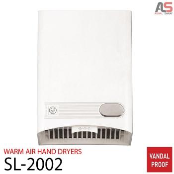 دست خشک کن هیتردار SL-2002   WARM AIR HAND DRYERS SL-2002