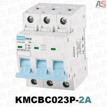 کلید مینیاتوری سه پل 2آمپر تیپ موتوری کاکن KMCBC023P-2A