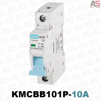 کلید مینیاتوری تک پل 10آمپر تیپ روشنایی کاکن KMCBB101P-10A