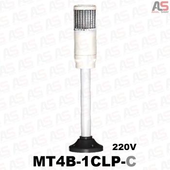 چراغ هشدار پایه بلند 1طبقه لامپی شفاف MT4B-1CLP-C | Tower Light